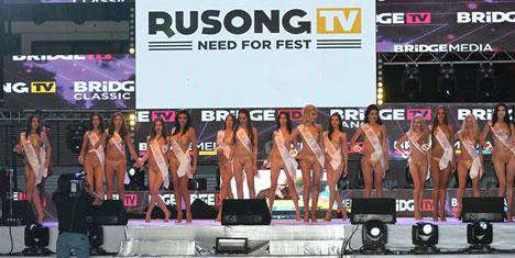 Miss New World 2017 gerçekleşti