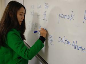 Türkiye'deki Turist Rehberleri Çince Öğreniyor