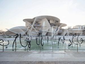 Katar Ulusal Müzesi, Orta Doğu'nun Kültür Mirasına Ayna Tutuyor