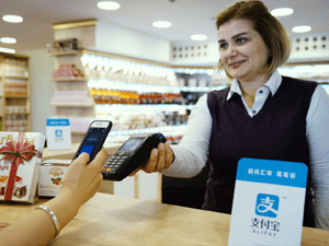 Türkiye'nin lider yeni nesil ödeme platformu ininal, Alipay'in Türkiye'deki ilk iş ortağı oldu