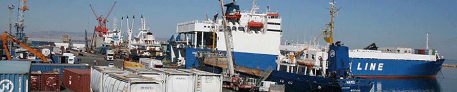 """Avrupa Birliği Komisyonundan Yanıt: """"KKTC Limanlarına Ambargo Yok"""""""