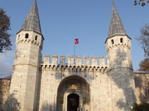 Topkapı Sarayı, Cumhurbaşkanlığı'na bağlı Milli Saraylar İdaresi Başkanlığına bağlandı