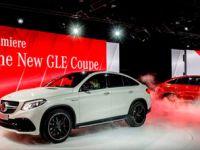 Mercedes-Benz'in Yeni Modeli GLE Coupé