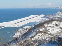 Ordu Giresun Havalimanı Turizmi Canlandıracak