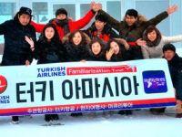 Turizme Güney Kore Dopingi