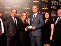 ELITE WORLD Van Otel'e Ace Of Mıce Ödülü