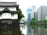 Japonya, Doğu kültürünün dinginliğini sunuyor