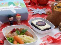 Emirates'ten Yılbaşına Özel Yemek Menüsü