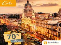 HotelsPro, Küba'da seçili otellerde % 70'e varan indirim fırsatlarını duyurdu