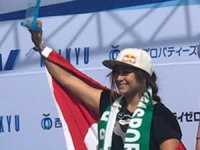 Rüzgar Sörfü Sporcumuz Lena Erdil, Japonya'da 2. Oldu