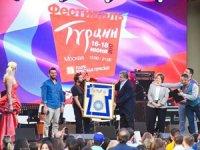 Moskova'da Türk Festivali 9-11 Ağustos 2018 tarihleri arasında gerçekleşecek
