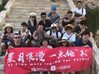 Çinli öğrenciler Türkiye'ye gelerek Türkçeyi ve Türk kültürünü yerinde öğreniyor