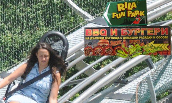 rila-fun-park.jpg