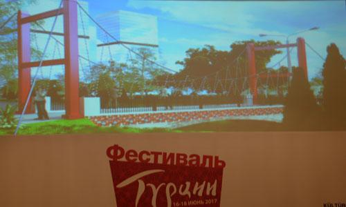 turkiye-festivali,moscova,15-temmuz-koprusu.jpg