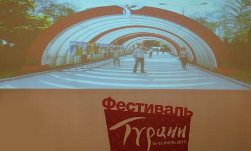 turkiye-festivali,moscova,kapalicarsi.jpg